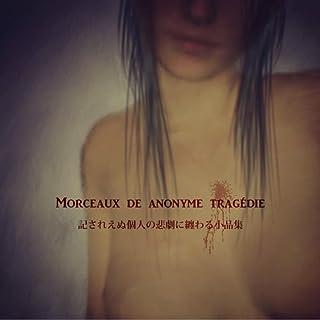 Morceaux De Anonyme Tragédie [Explicit]