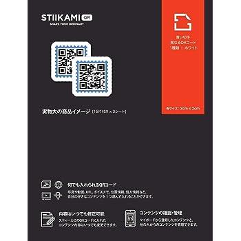 [STIIKAMI QR] QRシール_スティーカミQRシール:青い切手 15面 3枚