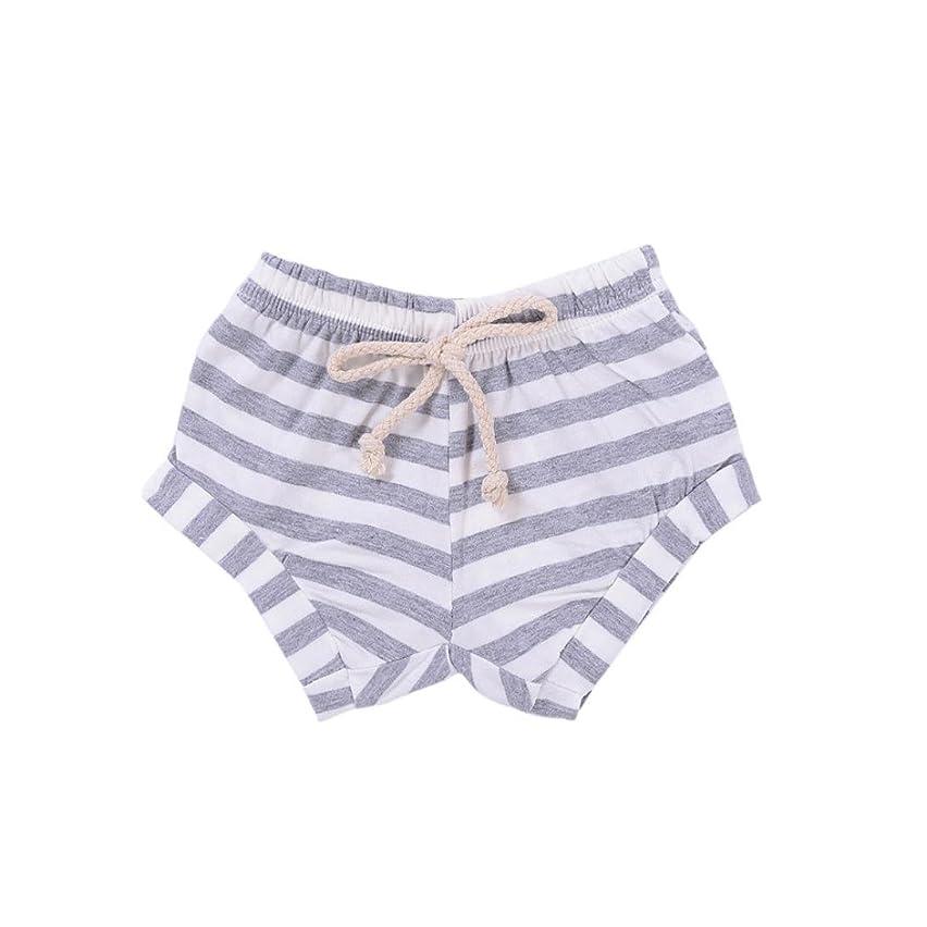 Memela Baby Summer Striped Shorts Bloomers Diaper Cover