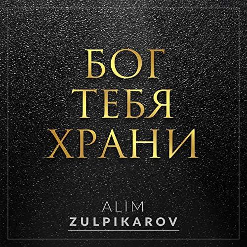 Alim Zulpikarov