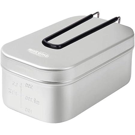 MiliCamp メスティン 飯盒 MR-250 Pro メモリ付き 吹きこぼれ抑止溝付き アウトドア 調理器具 ハンゴウ キャンプ飯 2合 登山 バーベキュー ツーリング (単品)