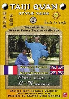 Tai Chi Chuan Style Yang 108 mouvements Vol.3 FR-ENG