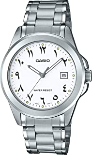 Casio Men's White Dial Stainless Steel Band Watch - MTP1215A-7B3