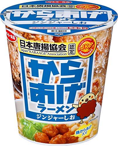 サンヨー食品 日本唐揚協会認定 からあげラーメン ジンジャーしお 67g ×12個