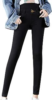 Harwls - Pantalones vaqueros térmicos con tejido vaquero de alta elasticidad