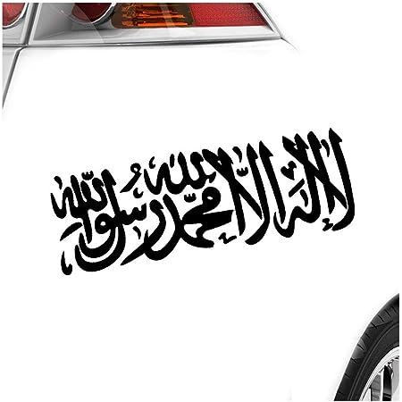 Muhammed Muhammad Islam Wandtattoo Laptop Auto Aufkleber Sticker Heckscheibe Hz