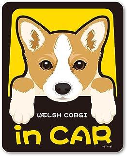 ペットステッカー WELSH CORGI in CAR ウェルシュ・コーギー ドッグインカー 車 ペット 愛犬 DOG イラスト 全25犬種 PET087 gs ステッカー グッズ