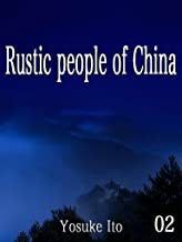 Rustic people of China 2 (Japanese Edition)