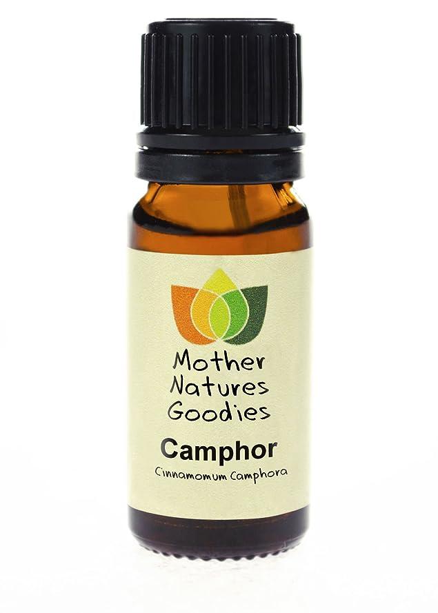 フォアマンかどうか排除する10ml 精油 100%純粋天然 香りを選択 (アロマセラピー)- 樟脳