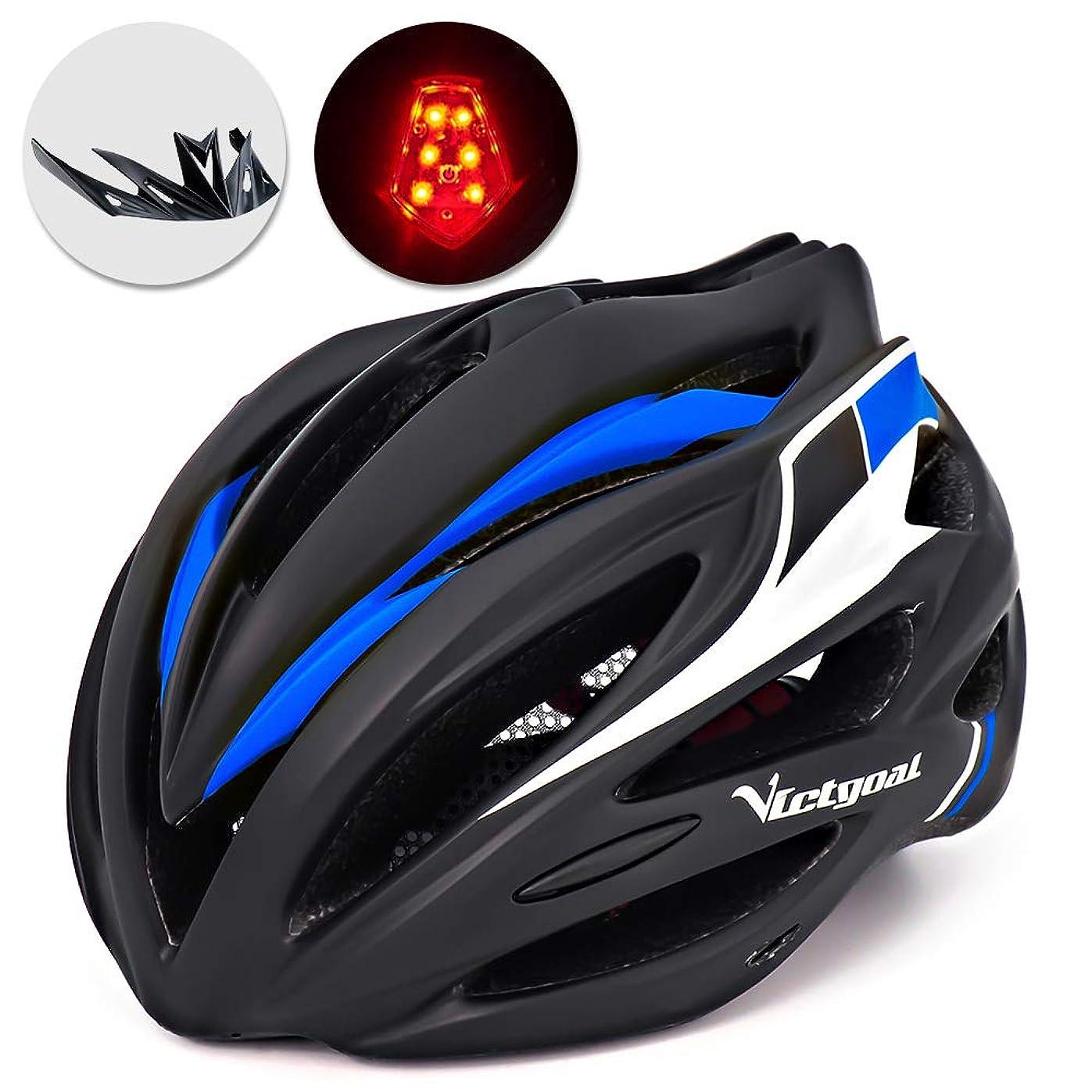 簡潔な液化する知っているに立ち寄るVICTGOAL 自転車 ヘルメット大人用 ロードバイク/サイクリング ヘルメット 超軽量 高剛性 LEDライト?男女兼用 ヘルメット通気 サイズ調整可能 57-61CM M/L