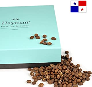 100% Panama Geisha Coffee - Whole bean - One of the world's best coffees, freshly roasted for you on shipment day! (6.7oz box)
