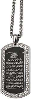 ZKDC AYATUL KURSI 60 cm chain stainless steel necklace islam muslim quran jewelry