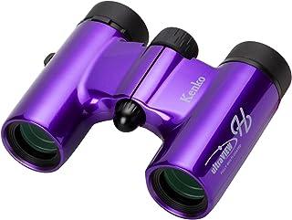 Kenko 双眼鏡 コンサート用 ウルトラビューH 8×21DH FMC ダハプリズム式 8倍 21口径 コンパクト フルマルチコーティング パープル