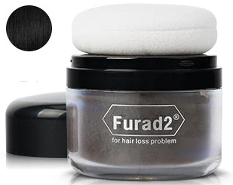 マキシムガード悪い[フレッド2 ] Furad2 イントロル ワイド ヘアパウダーヘアファイバー 頭髪カバー ヘアー ボリュームアップパウダー 67g(海外直送品)  Furad2 Interal Wide Hair Power Hair Building Fibers Thinning Hair Add Volume For Hair Loss Problem 67g (Black) [並行輸入品]