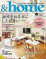 &home vol.42 海外をお手本にした住まい さわやかリビングのある家 (Musashi Mook)