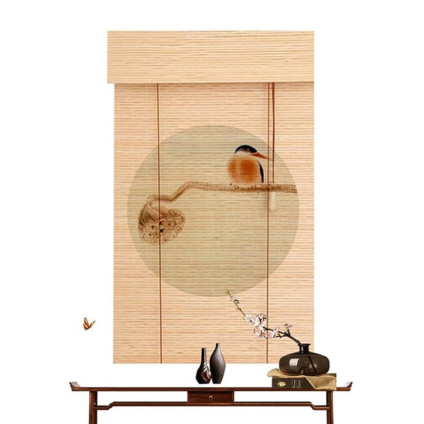 ほこりれるフルート竹製ローラーブラインド、屋外ティールームテラスパーティション装飾用ローラーブラインド、遮光防水レトロローラーブラインド、屋内バルコニープライバシーカーテン、サイズはカスタマイズ可能ZDDAB