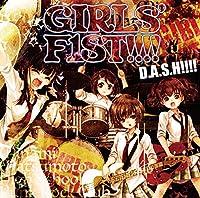 D.A.S.H!!!!(TYPE B)