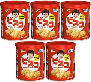 ビスコ保存缶 5缶セット