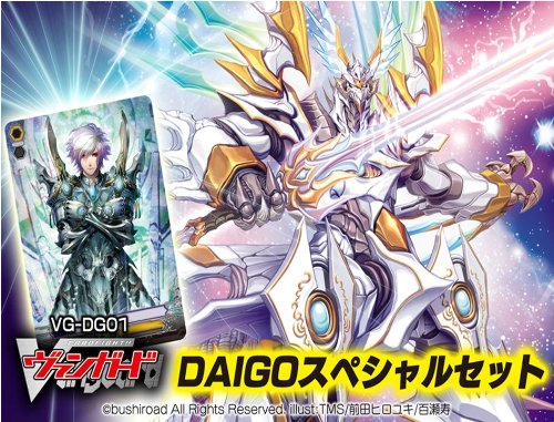Cardfight!! Vanguard VG-DG01 Daigo Special Set