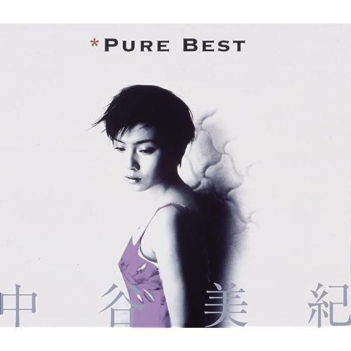 Amazon Music - 中谷美紀の中谷美紀 Pure Best - Amazon.co.jp