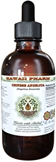Dong Quai Alcohol-Free Liquid Extract, Organic Chinese Angelica (Angelica sinensis) Dried Root Glycerite Hawaii Pharm Natu...
