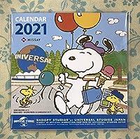 2021年 スヌーピー 卓上カレンダー NISSAY