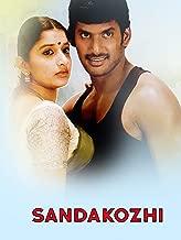 friends tamil movie