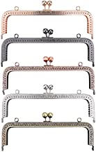 HOUSWEETY 5Pcs Metal Purse Frame Coin Bag Kiss Clasp Lock DIY Craft Assorted 5 Color/Set Dia. 20.5cm