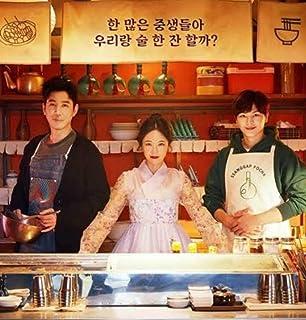韓国ドラマ《サンガプ屋台》DVD全話セット