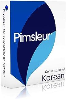 PIMSLEUR KOREAN CONVERSATIO 8D (Conversational)