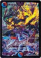 デュエルマスターズ カード 無限皇 ジャッキー(紫) (ビクトリーカード) / デッド&ビート(DMR10) / エピソード3