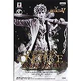 Banpresto One Piece Scultures Big Figure Colosseum Zoukeiou Choujyou Kessen 5 Vol.5 Trafalgar.Law - Special Color Ver