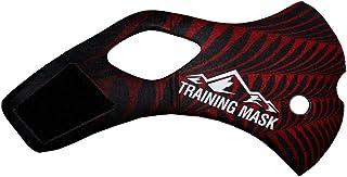 训练面具高地 2.0 黑寡妇袖子黑色中号
