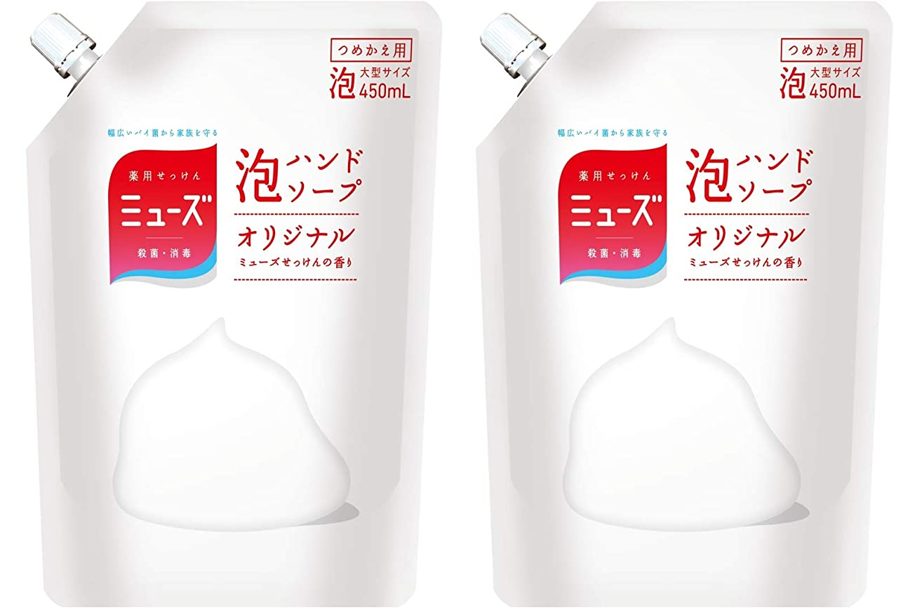 泡ミューズ ハンドソープオリジナル 大型詰替 450ml【2個セット】