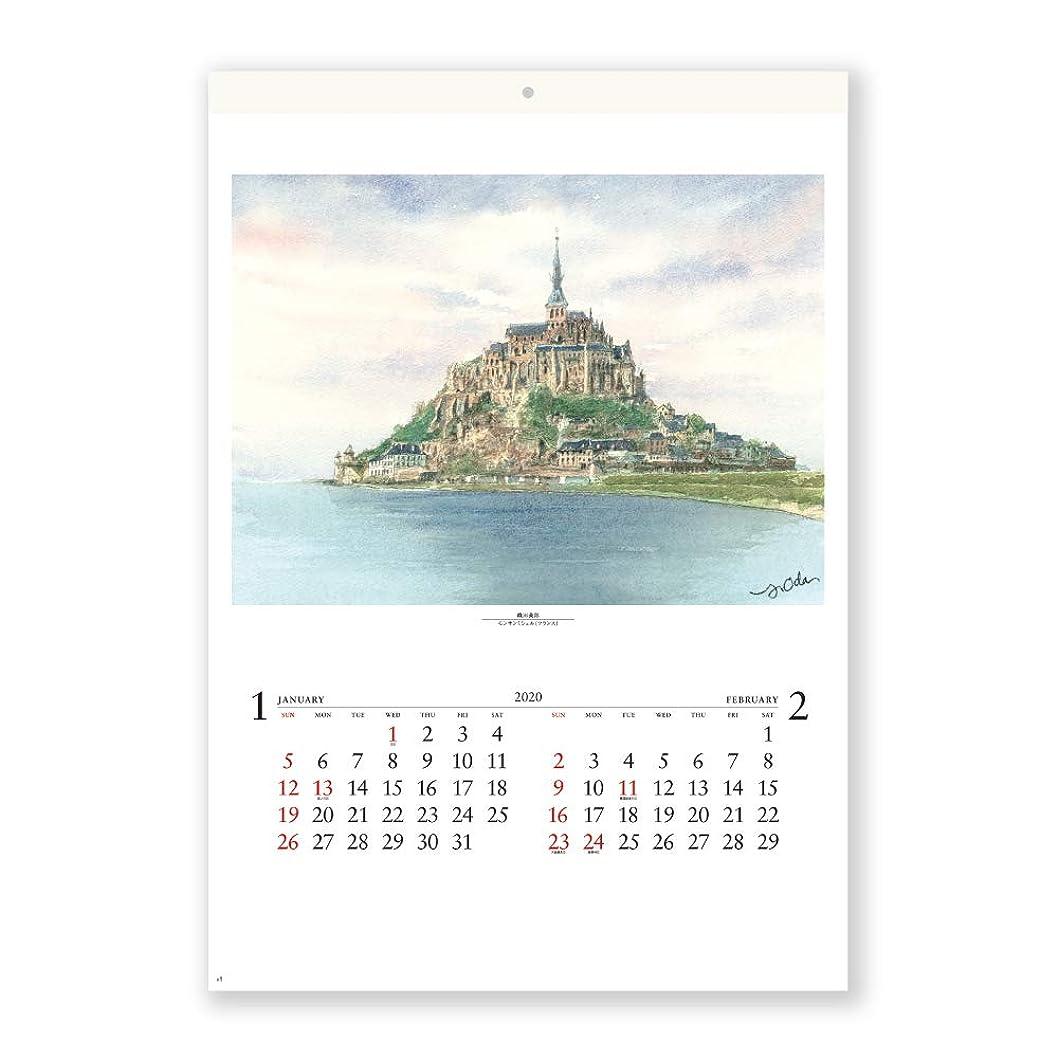 害虫適合バン新日本カレンダー 2020年 カレンダー 壁掛け ヨーロッパ散歩道 NK121