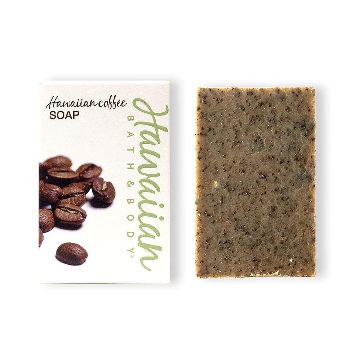 お風呂しばしば証拠ハワイアンバス&ボディ コーヒースクラブ?ソープ ( Coffee Scrub Soap )