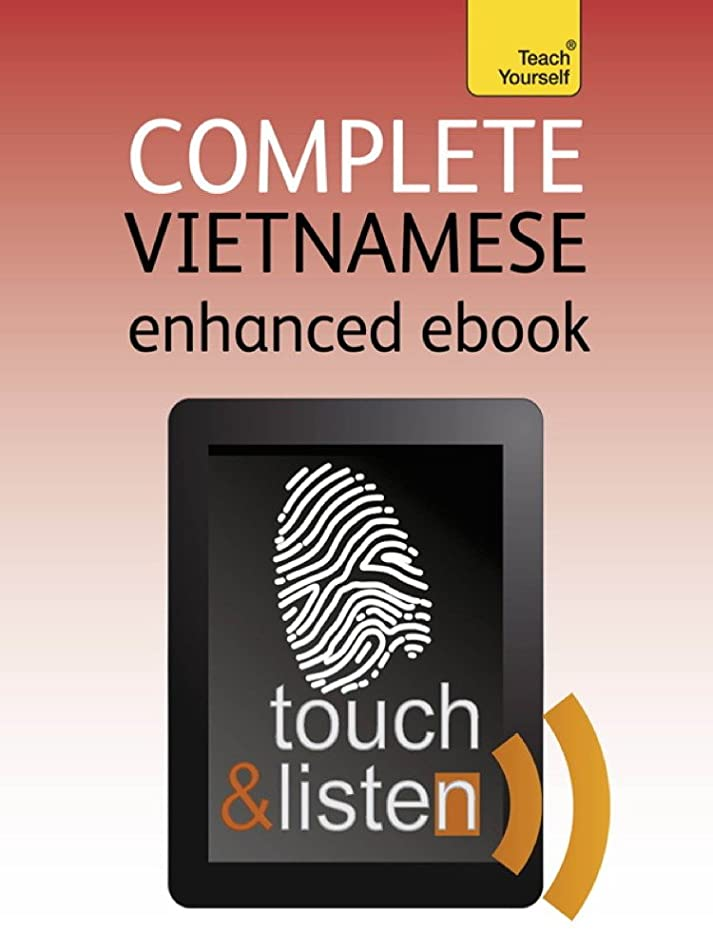 冗談でタップ毛布Complete Vietnamese: Teach Yourself: Audio eBook (Teach Yourself Audio eBooks) (English Edition)