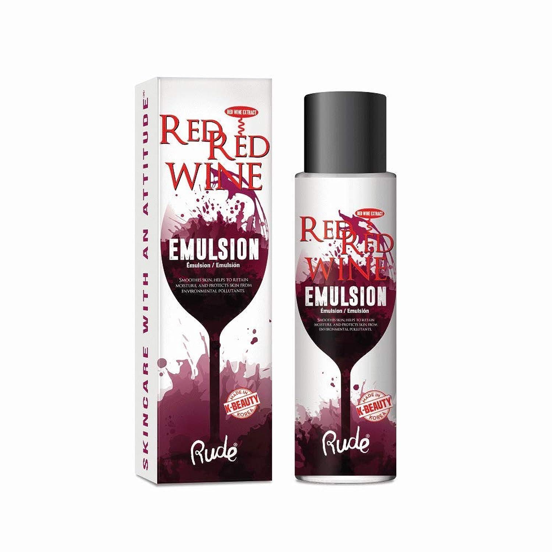 補正刺す羊飼いRUDE Red Red Wine Emulsion (並行輸入品)