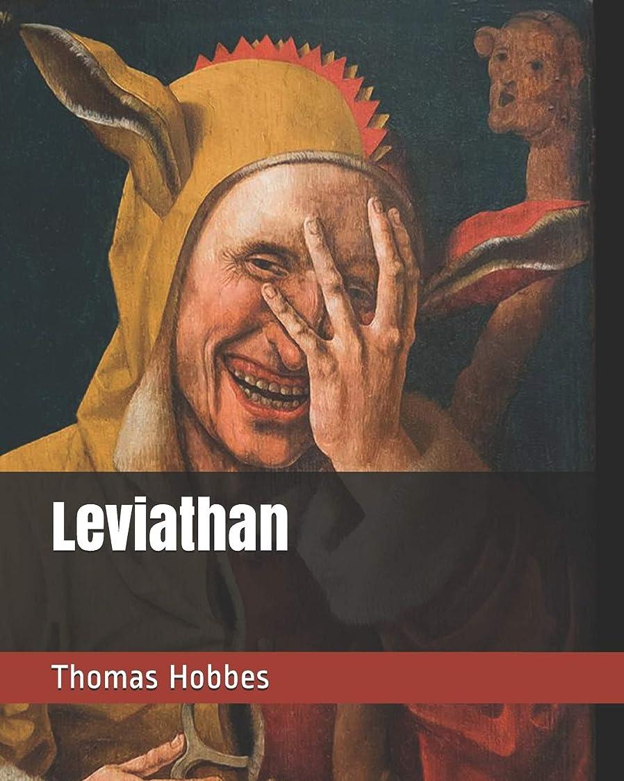 くすぐったい従順な肺炎Leviathan