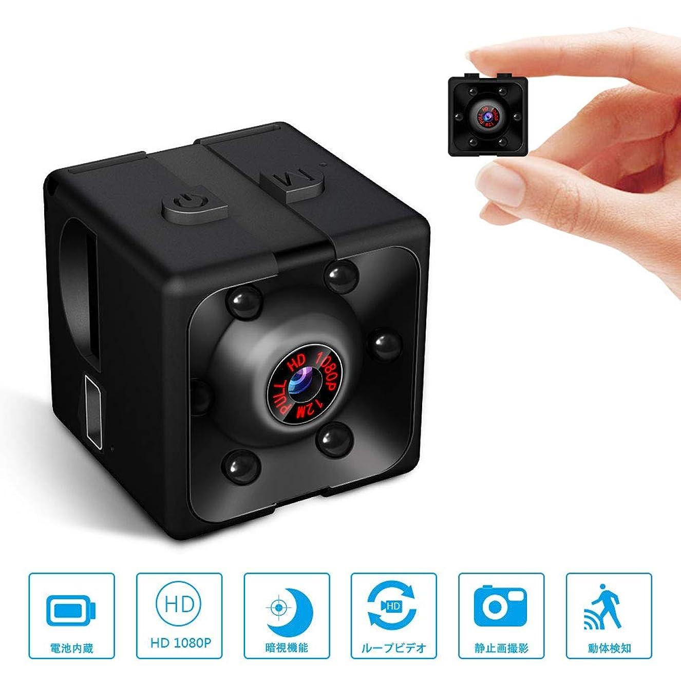 業界受付種をまくSupoggy 隠しカメラ 1080P高画質 超小型防犯カメラ 長時間録画可能 フルHD録画 小型カメラ 動体検知 暗視機能 録音 監視カメラ 充電式 充電しながら撮影可能 探偵 浮気調査 ミニ ドライブレコーダー