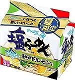 サッポロ一番 塩らーめん 冷やし瀬戸内レモン仕立て 5個パック×6個