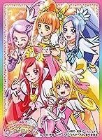 キャラクタースリーブ 映画プリキュアオールスターズ 春のカーニバル♪ ドキドキ!プリキュア (EN-060)
