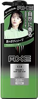 AXE(アックス) アックス フレグランス ボディソープ キロ ポンプ (アクアグリーンの香り) 400g ボディーソープ 上質なアクアグリーンの香り。 400グラム (x 1)