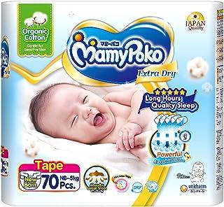 MamyPoko MamyPoko Extra Dry Tape Organic Newborn, 70 count, 70 count