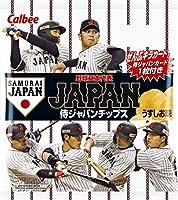 カルビー 侍JAPANチップス うすしお味 22g ×24袋