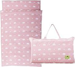 エムール お昼寝布団 セット 5点 洗える 保育園 収納バッグ付き お昼寝 ベビー布団 5点セット 園児用 持ち運べる バッグ付き ゾウ柄ピンク