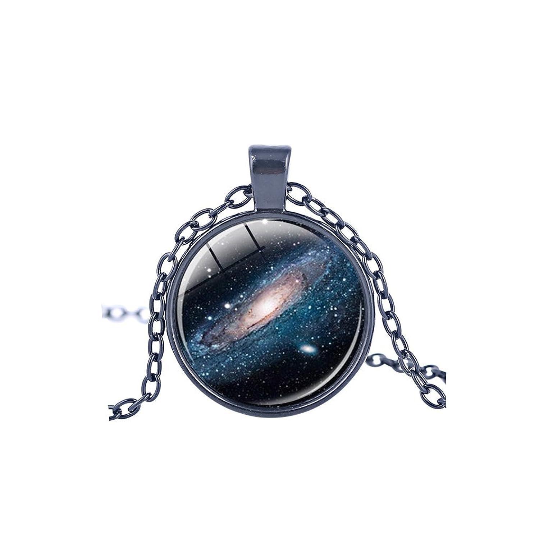 Galaxyペンダント、スパイラル、Galaxy Milky Wayペンダント、スペースアートペンダント、天文学、Galaxyネックレス