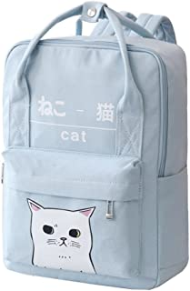 Women Girls Japanese And Korean Style Bags Kawaii Cat Canvas School Backpack (Blue)