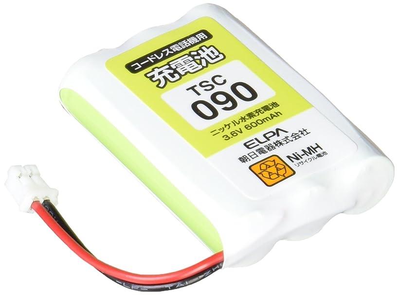 不利益望み純粋な朝日電器 ELPA エルパ 電話機 子機用充電池  TSC-090