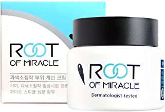 Bella-Luce Root of Miracle Freckle, Hyper-pigmentation, Anti-aging Face Cream 50ml